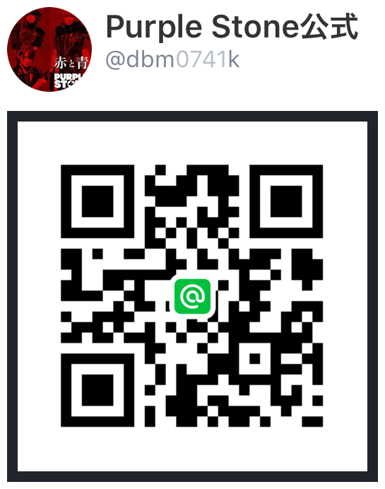 PurpleStone official Line@dbm0741k
